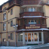 Горящий тур в Bariakov Hotel 3*, Банско, Болгария