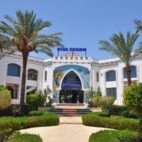 Горящий тур в Viva Sharm Hotel 3*, Шарм-эль-Шейх, Египет