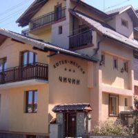 Горящий тур в отель Chichin 3*, Банско, Болгария