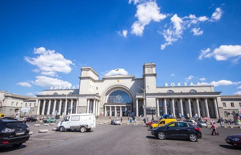 вокзал Днепропетровск