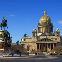 Ивано-Франковск – Санкт-Петербург