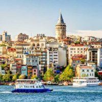 Ивано-Франковск — Стамбул