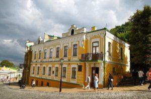 Дом-музей Булгакова, Киев