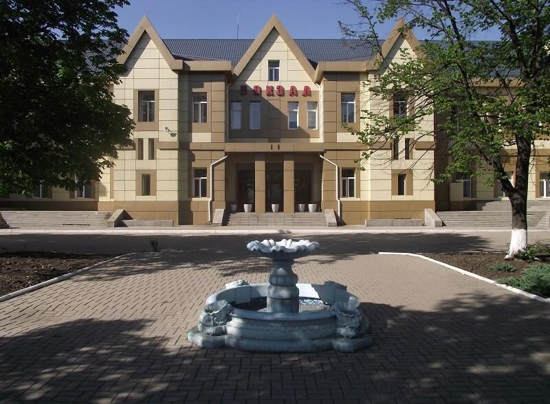 вокзал Красноармейска