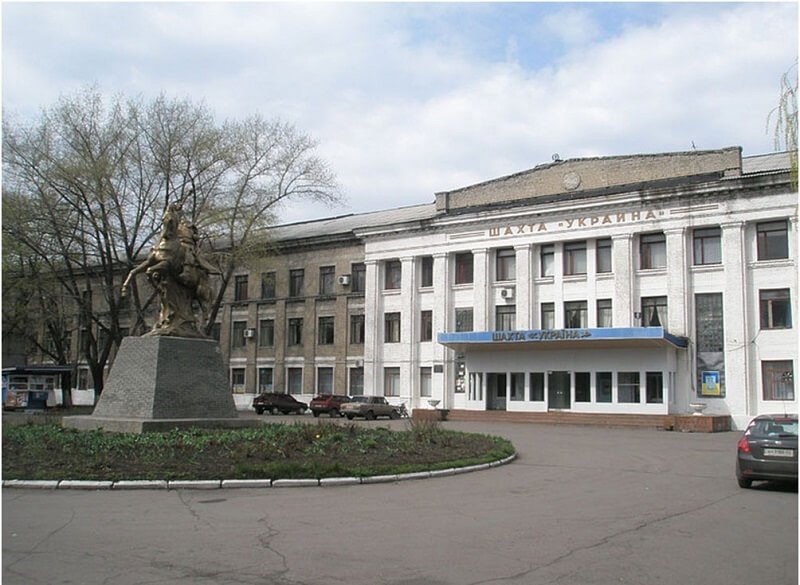 Киев - Красноармейск, Интерсити