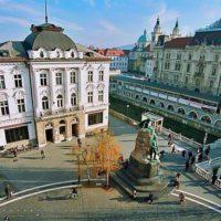 Львов — Любляна