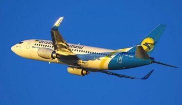 МАУ анонсирует рейс Херсон-Киев