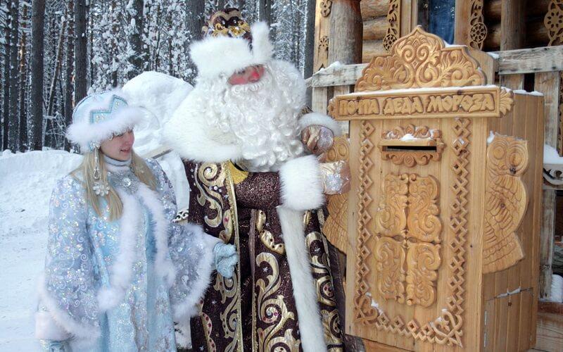 почта Деда Мороза в Томске