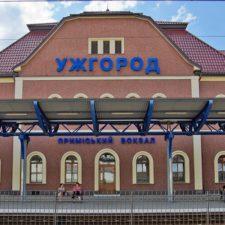 поезд Киев-Ужгород-Киев