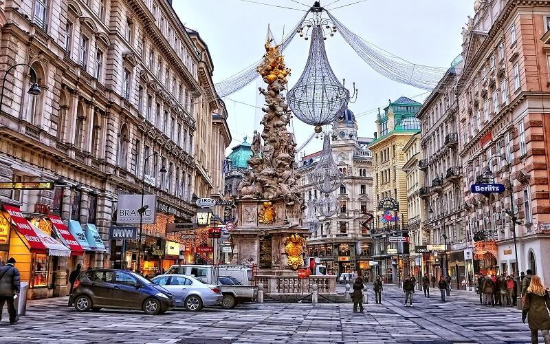 улицы Вены, Австрия