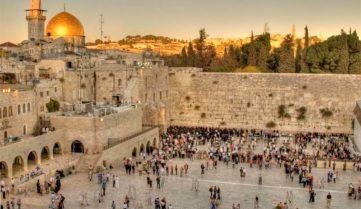 Паломнический тур в Израиль Бизнес Визит