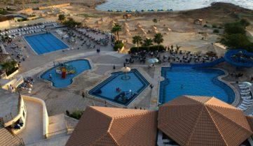 Заказать горящий тур в Иорданию — Бизнес Визит