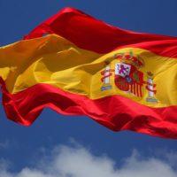 У Новий Рік – з новим візовим центром Іспанії!