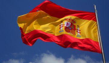 В Новый Год – с новым визовым центром Испании!