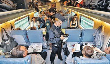 Пасажири потягу Київ – Пшемисль проходять паспортний контроль за прискореною процедурою