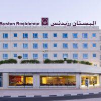 Горящий тур в отель Al Bustan Centre & Residence 3*, Дубаи, ОАЭ