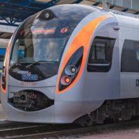 Питання — відповідь по залізничним квиткам (FAQ)