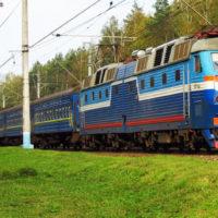 Розклад потягів Дніпропетровськ