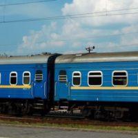 Розклад потягів Донецьк