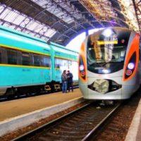 Розклад поїздів Київ