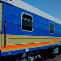 Розклад поїздів Львів