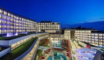 Заказать горящий тур в Турцию Бизнес Визит