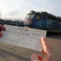У чому відмінності електронних квитків та інтернет-замовлення?