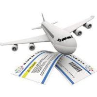 Угода авіаквитки