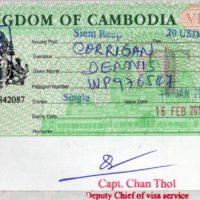 Віза до Камбоджі