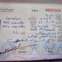 Віза до Судану