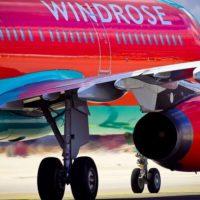 «Роза ветров» переносит рейс на Брешию во Львов