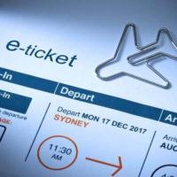 Як користуватись електронним квитком?