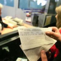 Залізничні квитки Київ