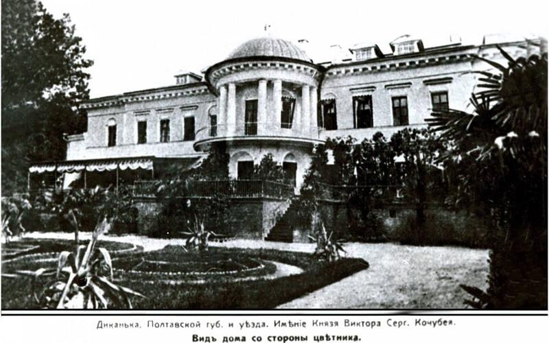 усадьба генерального судьи Кочубея