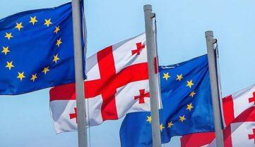 Грузия почти в Европе и без виз!