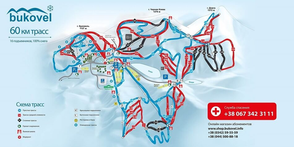 карта спусков в Буковеле