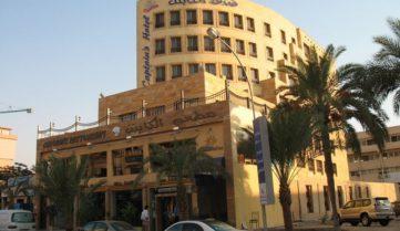 Captain's Hotel 3*, Иордания, Акаба