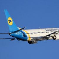 МАУ презентувала польоти в Іспанію на літо 2017-го