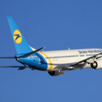 МАУ презентовала полеты в Испанию на лето 2017-го