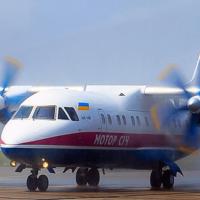 Жуляны – Львов: еще 2 рейса от «Мотор Сич»