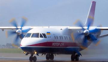 Жуляни – Львів: ще 2 рейсу від «Мотор Січ»