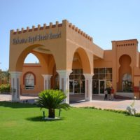 Горящий тур в отель Rehana Royal Beach Resort & Spa 5*, Шарм эль Шейх, Египет