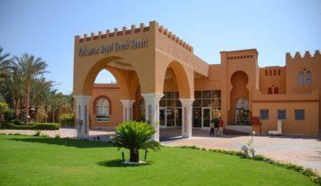 Тур в отель Rehana Royal Beach Resort & Spa 5*, Египет,