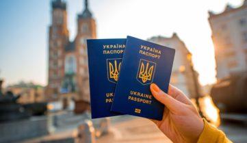 Комитет Европарламента поддержал украинский «безвиз»!