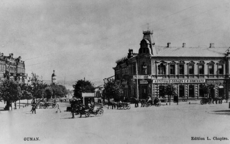 история города Умань