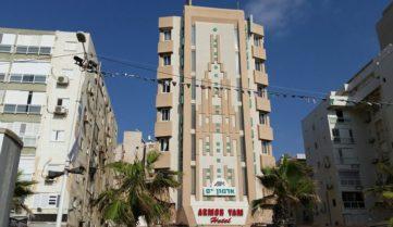 Горящий тур в Armon Yam Bat Yam Hotel 3*, Тель-Авив, Израиль