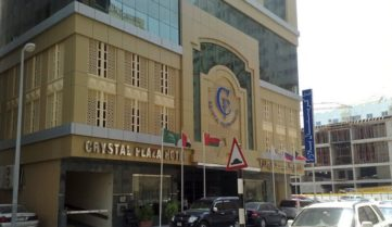 Горящий тур в Crystal Plaza Hotel Sharjah 2*, Шарджа, ОАЭ