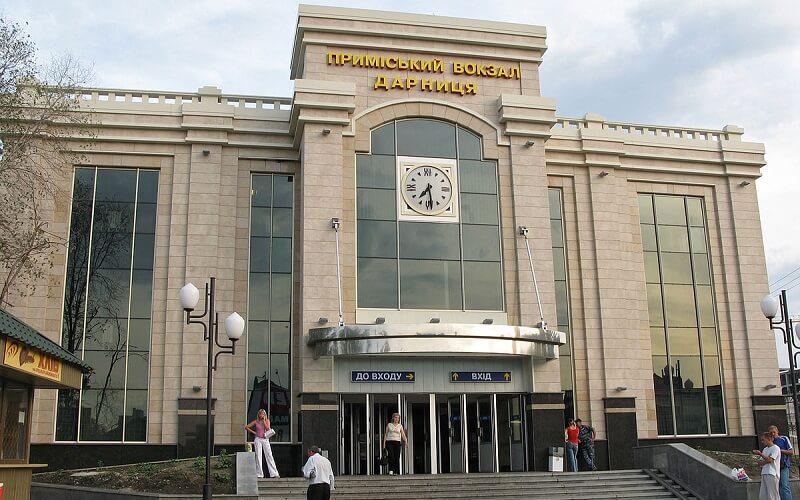 Вокзал Дарница