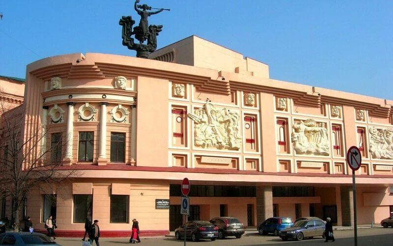 Театр в Днепре
