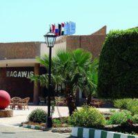Гарячий тур в готель Magawish Village & Resort 4*, Хургада, Єгипет